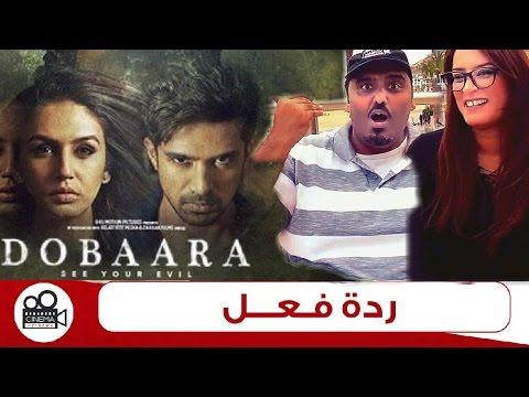 Doobara full movie | Trailer Reaction | Morocco Agadir