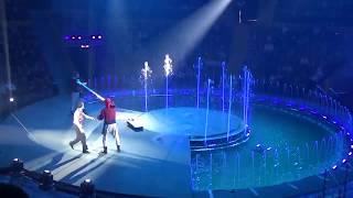 Цирк на воде Вотерленд в Запорожье. Январь 2019. Запорожский цирк