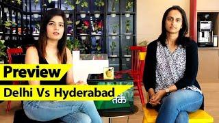 #IPL2019: Delhi Capitals vs Sunrisers Hyderabad, Match Preview | Sports Tak | RASHIKA SINGH