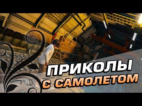 Уральские пельмени все выпуски смотреть онлайн