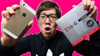 iPhone5sゴールドをブッ壊す!?最強液晶保護フィルムZ'us-G(ゼウスジー)! thumbnail