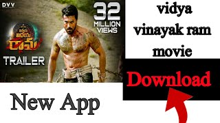 Vidya Vinayak ram Movie Hindi Dubbed 2019 Vidya Vinayak ram movie Download full