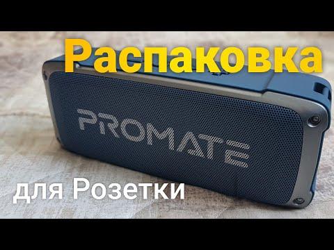 Акустическая система Promate OutBeat 6 Вт Blue (outbeat.blue)
