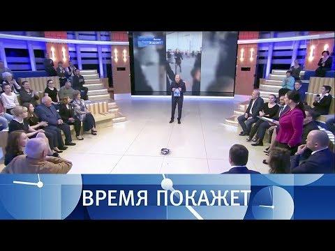 первый канал политика 26 02 14 смотреть