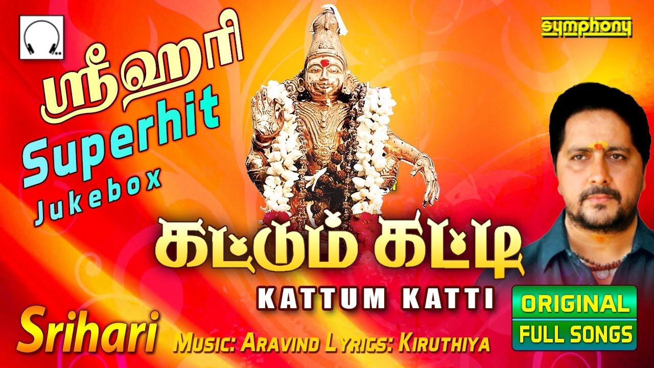 Sannathiyil Kattum Katti Ayyappan Cut Ringtone