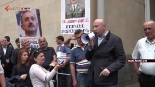 Հայաստանն առանց քաղբանտարկյալների. բողոքի ցույց Վճռաբեկ դատարանի դիմաց. Ուղիղ միացում thumbnail