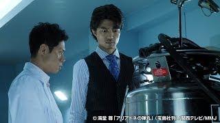 MRI室で謎の死を遂げた友野(矢柴俊博)の死亡推定時刻の3時間後に、友...
