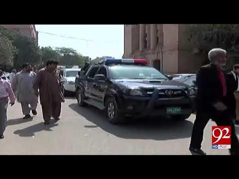 Karachi: Hearing on Water Commission, actions on extra designations - 16 Feb 18 - 92NewsHDPlus
