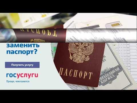 SIM - карта   ЗАМЕНИТ  ПАСПОРТ?