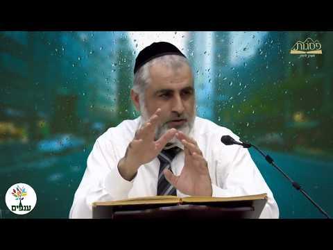 הרב חיים דרשן - מרכז רוחני פסגות : תפילה , שידור ישיר HD