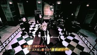 9月21日発売 5ヶ月連続シングルリリース第1弾!「ピストル」 ◇現在「ピ...