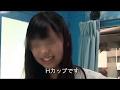【マジックミラー号】渋谷で見つけたSSS級素人娘たえちゃん(仮)編-short ver.