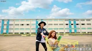 [韓中字]SEVENTEEN(세븐틴) - Very Nice(아주Nice)