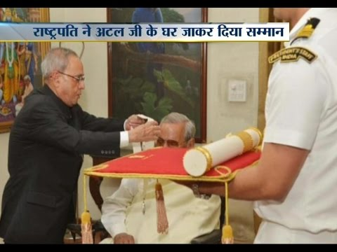 Special Report: Former PM Atal Bihari Vajpayee Receives Bharat Ratna - India TV