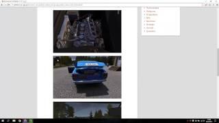 Download My Summer Car Pełna Wersja oraz Crack i Patch Pobierz