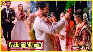 প্রকাশ্যে এল নাগা চৈতন্য ও সামান্থার বিয়ের ছবি | Samantha & Naga Wedding Picture | Channel IceCream