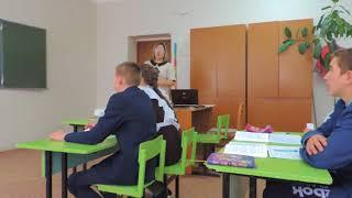 Видео открытого урока в 8 классе