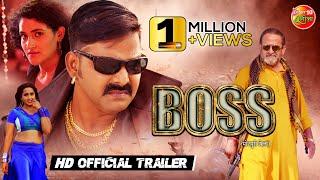 Boss | बॉस | New Bhojpuri Movie 2021| Official Trailer #Pawan Singh #Kajal #Arshiya #MaheshManjrekar