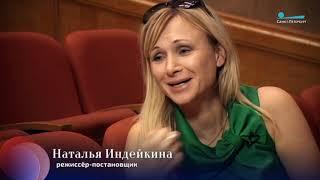 Смотреть видео Телеканал «Санкт-Петербург»: «Великий Гэтсби» на сцене «Мюзик-Холла» онлайн
