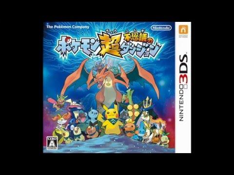 Pokemon Super Mystery Dungeon OST: Fire Island Volcano