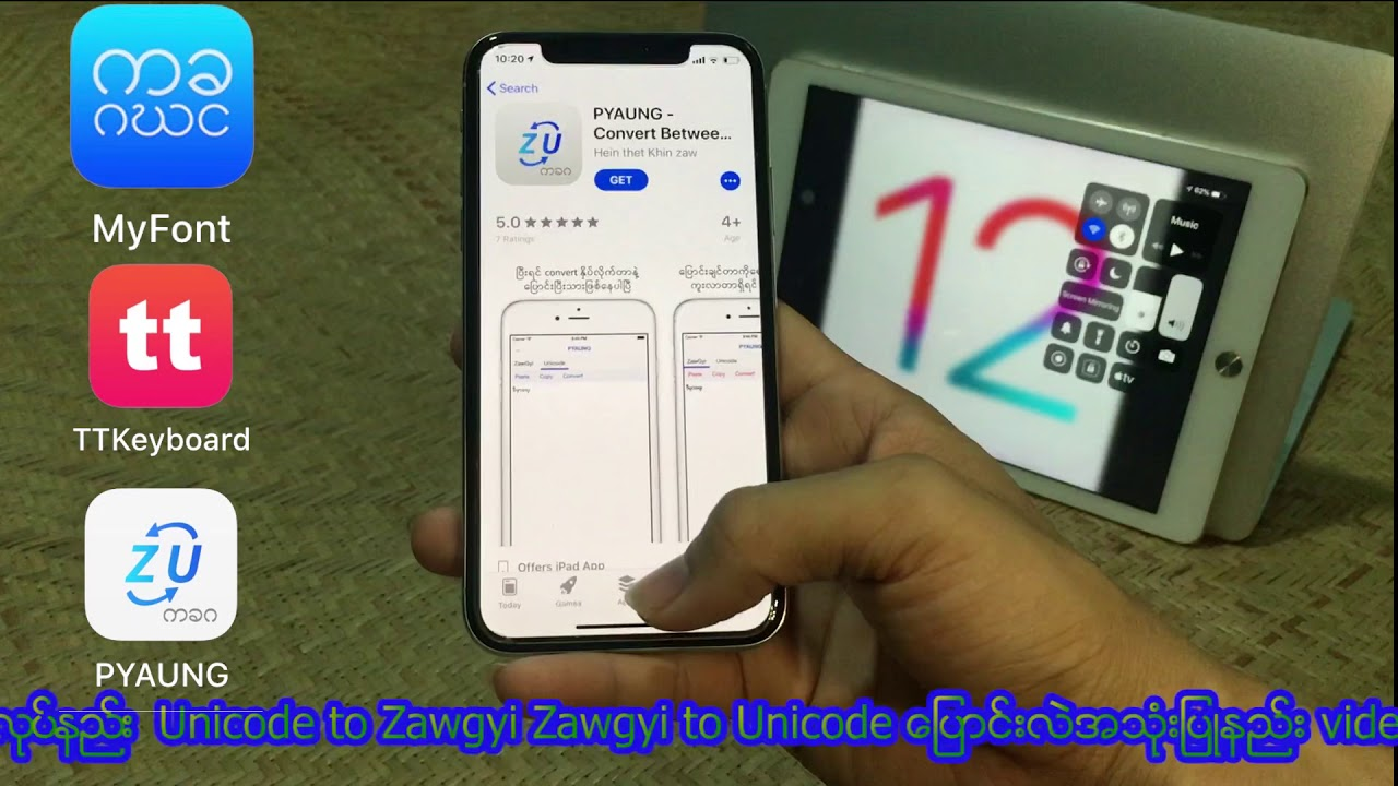 Zawgyi font, keyboard install and font change in IOS 12 iPhone