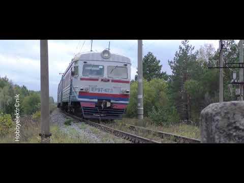 Vorbeifahrt Pendlerzug / Arbeiterzug vom AKW Tschernobyl nach Slawutitsch