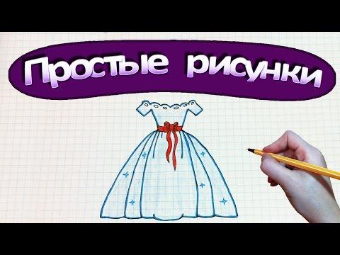 Вечерние платья 2017-2018. Шикарные женские образы!из YouTube · Длительность: 6 мин11 с