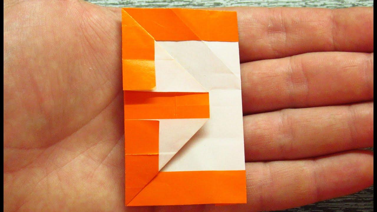 Como hacer letras de papel paso a paso abecedario de for Como pegar papel mural