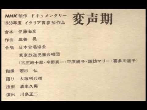 十郎 古庄 紋