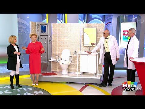Ванная комната для пожилых людей. Жить здорово! 12.04.2019