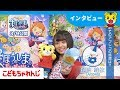 AKB48 樋渡結依 アニメ声優デビュー!映画しまじろう『まほうのしまの だいぼうけん…