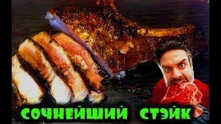 Сочнейший стэйк из свинины