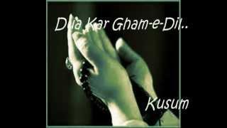 88-Dua Kar Gham-E-Dil.....Cover By Kusum.