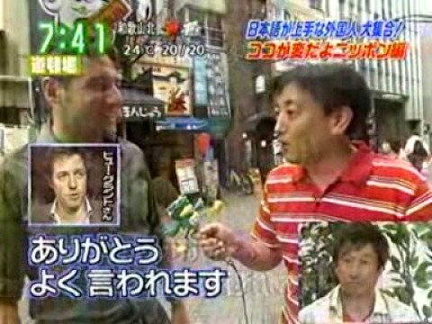 Short CM' I did for Japanese TV Yomiuri,