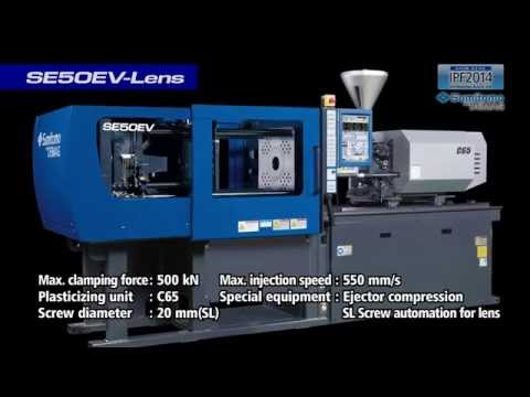 SE50EV All-Electric With SL Screw: Lens Molding
