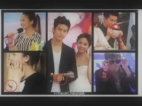 Taecgui We got Married Cute Couple (Kissing You)