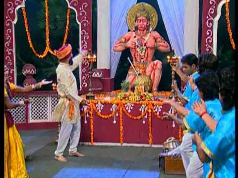 Aana Pawan Kumar Hamare Har Kirtan Mei [Full Song] Aaj Hanuman Jayanti Hai