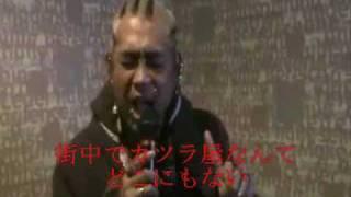 ヲ様ブログ http://ameblo.jp/wosamaw/ 華原朋美の[I'm Proud]の替え歌.