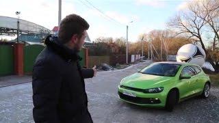 "Тест-ДрайВ Volkswagen Scirocco 2012. Kremlevsky. ""Ветер Перемен И Дух Свободы"""