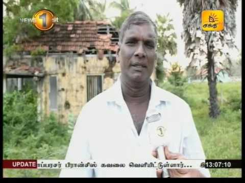News 1st Lunch time Shakthi TV 1PM 02nd January 2017