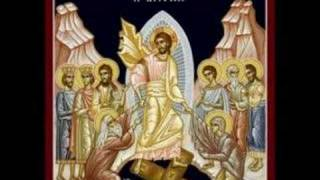 Resurrection Matins Ode 9 Chanted by monks of IM Vatopaidi