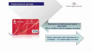видео Основы добровольного медицинского страхования.