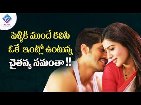 Samantha and Naga chaitanya living together | premam movie