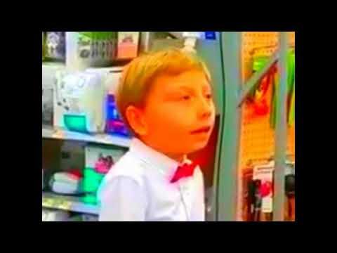 Walmart yodeling kid (Earrape)