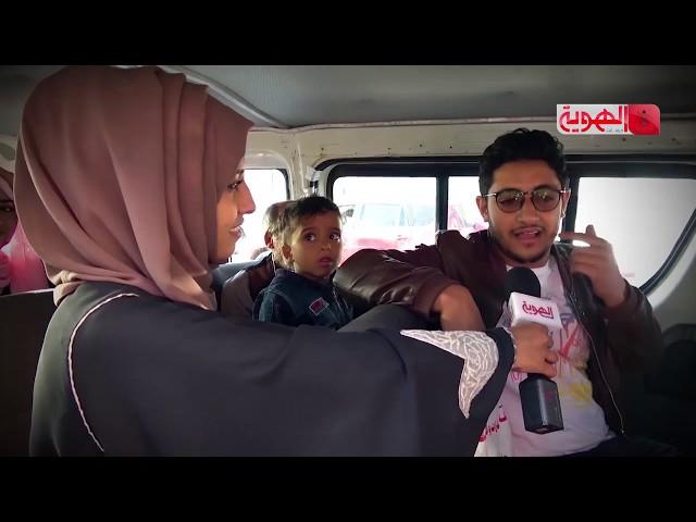 باص الشعب - الحلقة 5 - عاقة والديها - قناة الهوية