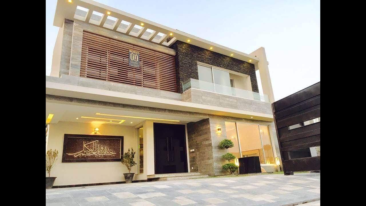 250 Sq Yd. Modern House | 10 Marla House - YouTube