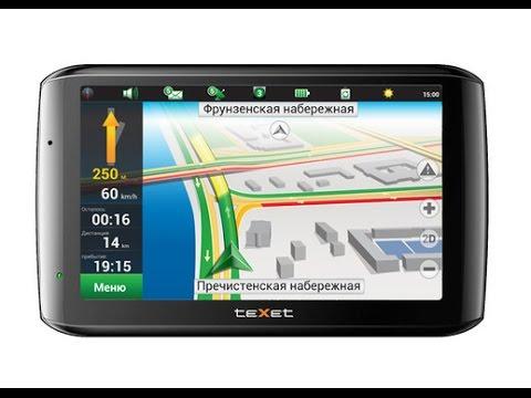 GPS Навигатор teXet TN-610 Voice HD комплектация, обновление Navitel