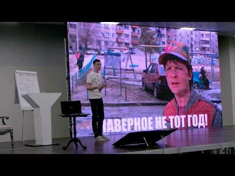 Метрики на Google Docs меняют жизнь в компании. Максим Ахмадинуров (Кнопка)