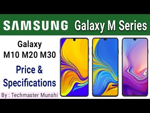 Samsung Galaxy M20 Video Clips