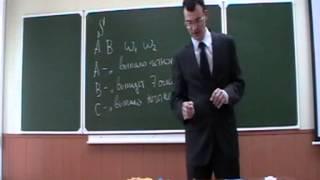 Теория вероятностей. Урок 1